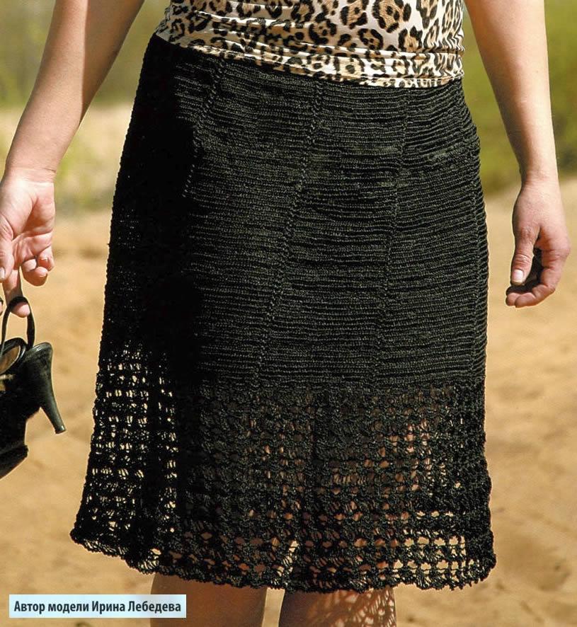 эта часть длинные вязаные юбки для полных фото расстроился